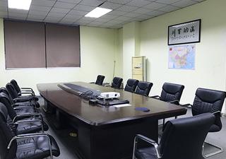 亮话会议室