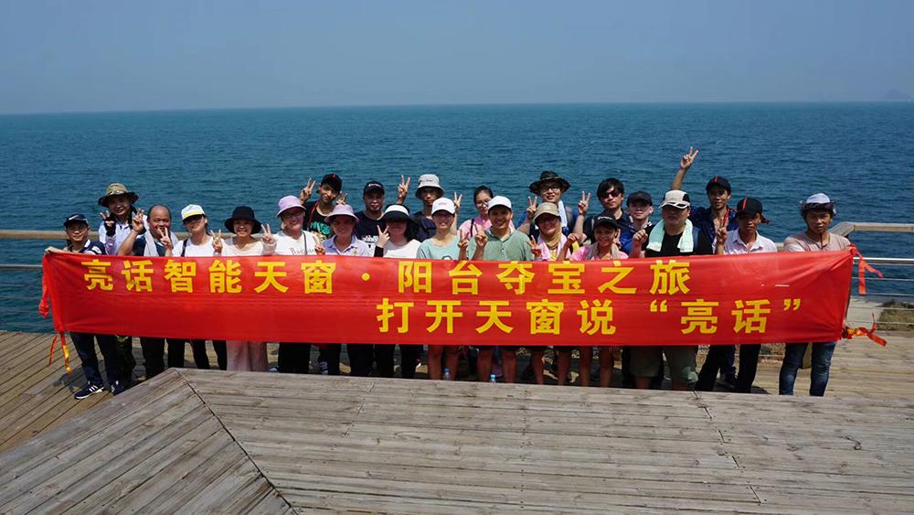 12公里海滨徙步+古城夺宝之旅