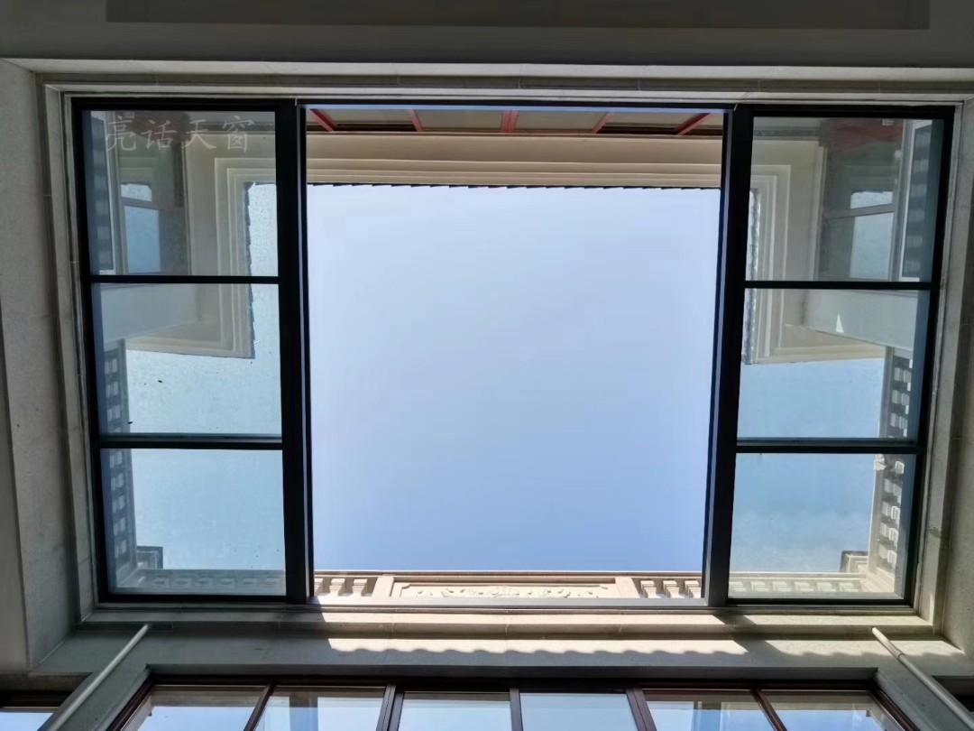 中型对开平移天窗